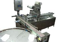 Автоматическое оборудование в пластиковые контейнеры.